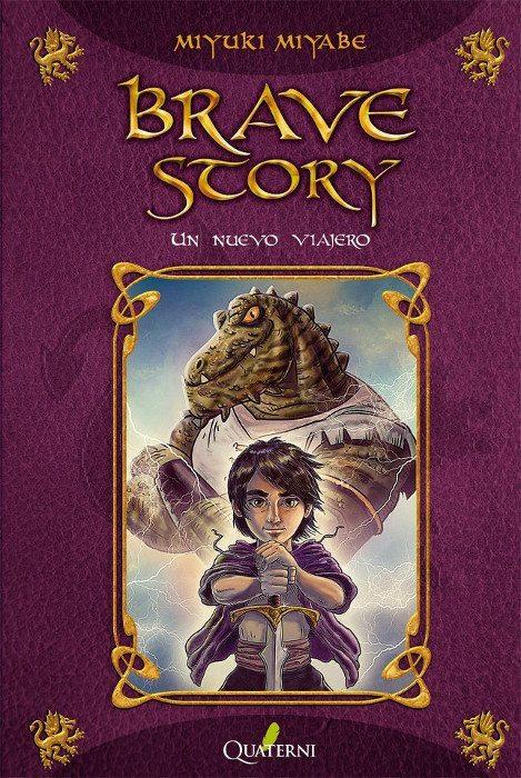Comprar novela español Brave Story