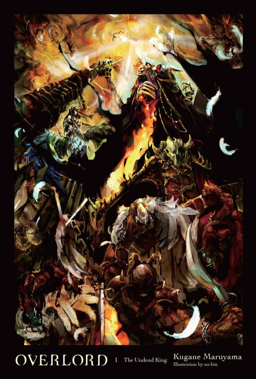 Lo que necesitas saber sobre las novelas ligeras de Overlord ✅ Fantasía oscura que le da la vuelta al género isekai ⭐ Encuentra dónde comprar Overlord.