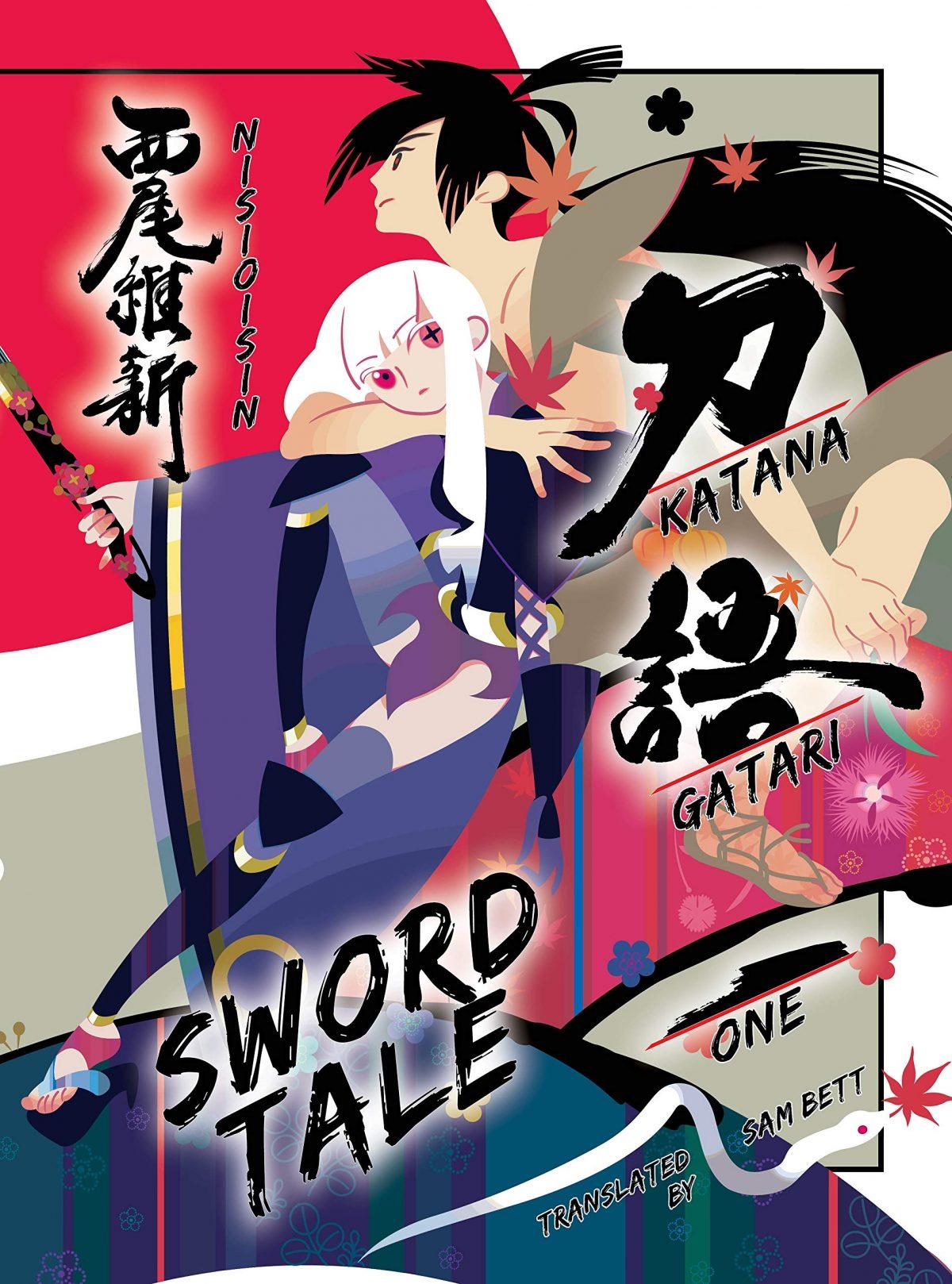 Lo que debes saber sobre las novelas ligeras de Katanagatari ✅ La historia del espadachín sin espada y la estratega ⭐ Encuentra dónde comprar Katanagatari.
