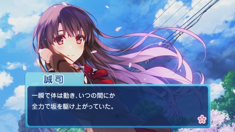 Saekano visual novel