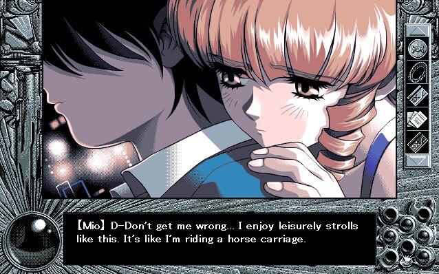 YU-NO visual novel