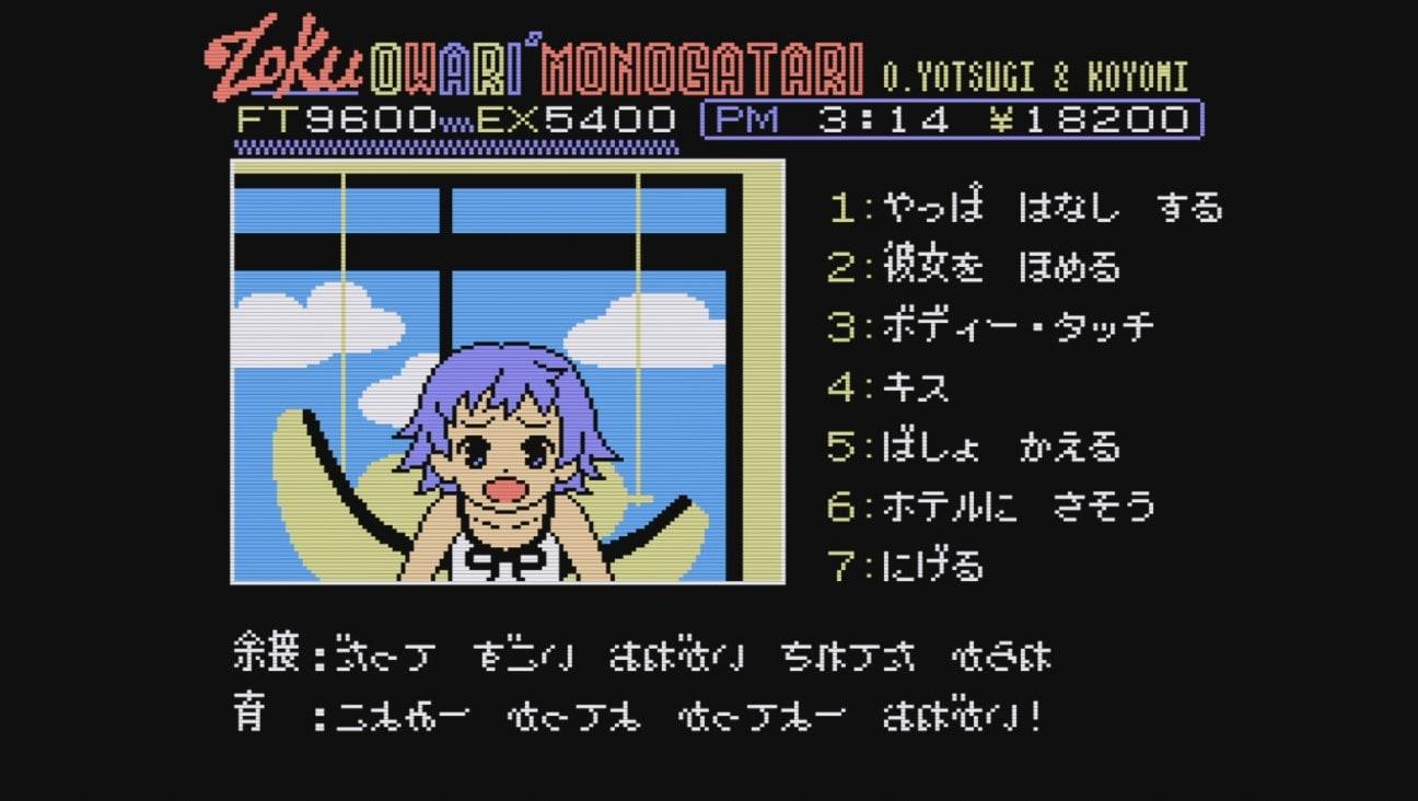 Oikura Sodachi Zoku Owarimonogatari