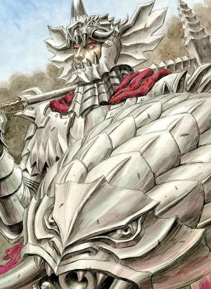 Ilustración Berserk: El Caballero del Dragón de Fuego