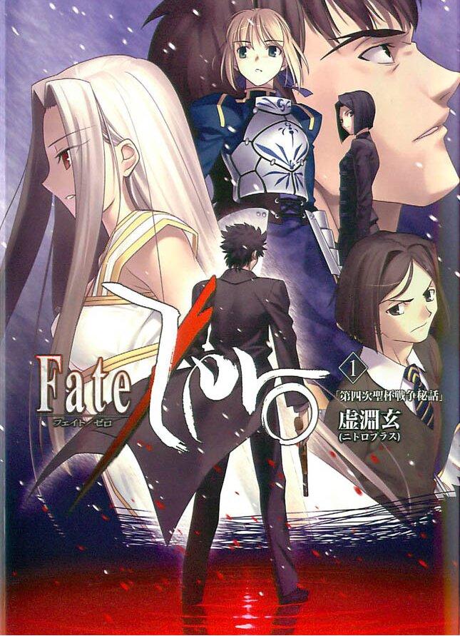 Portada Fate Zero historia de las novelas ligeras