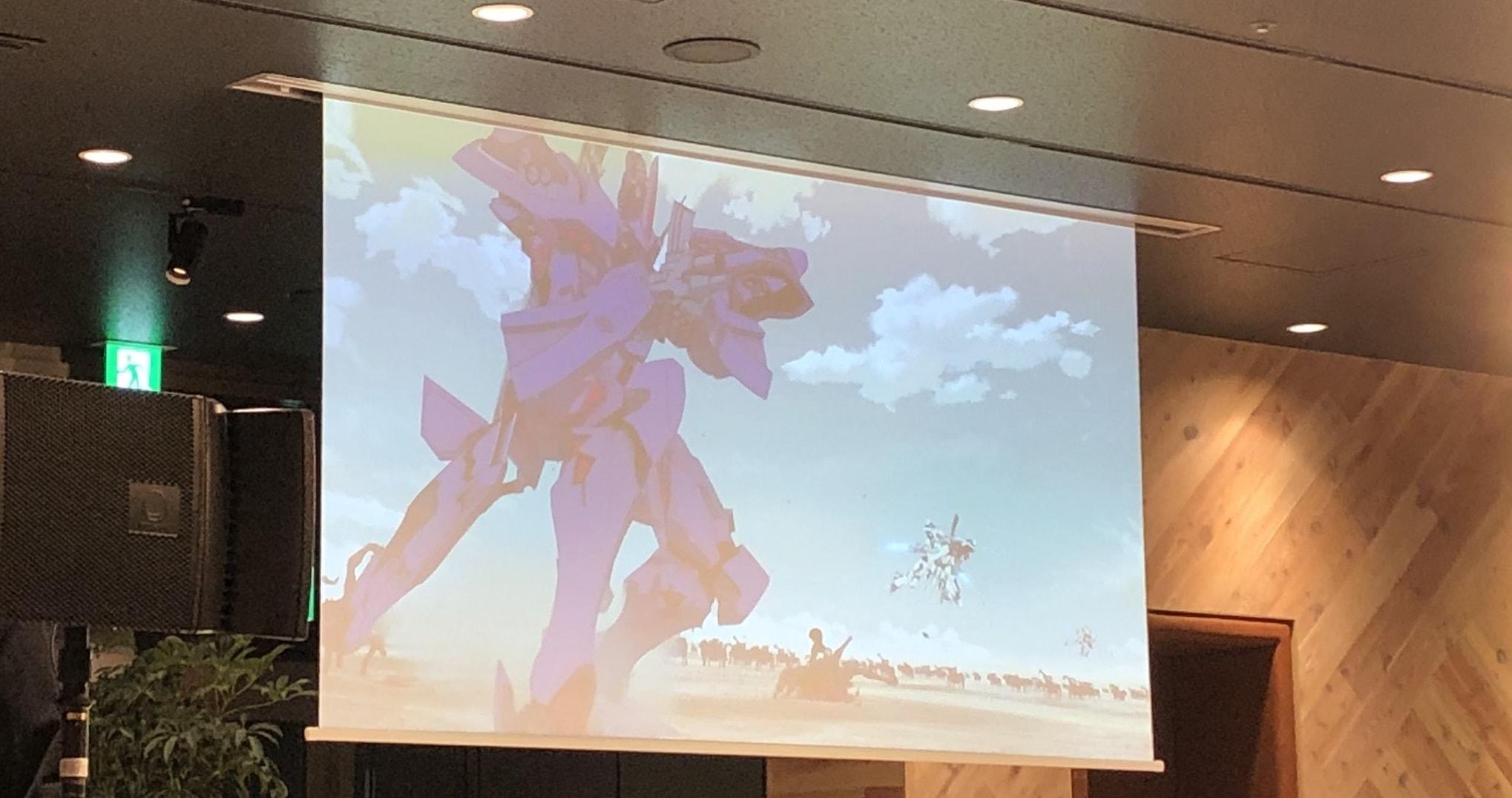 Filtración anime teaser PV Muv-Luv Alternative