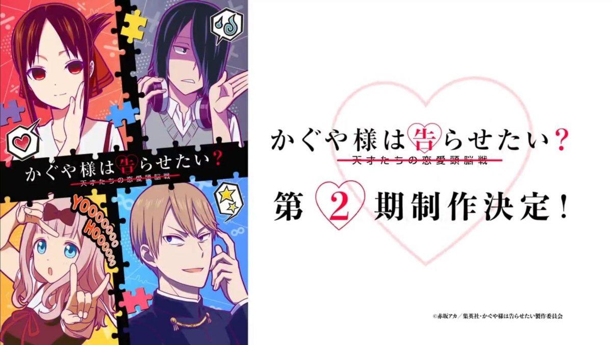 Se confirma segunda temporada de Kaguya-sama: Love is War