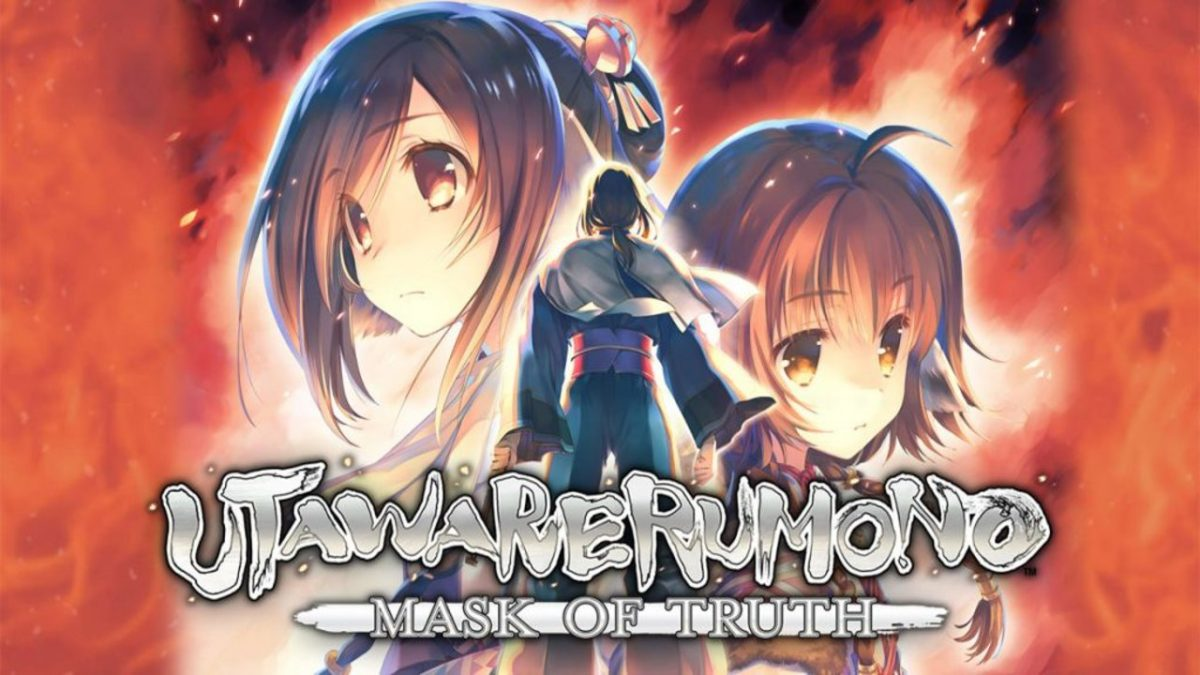 Utawarerumono: Mask of Truth recibirá una adaptación a anime