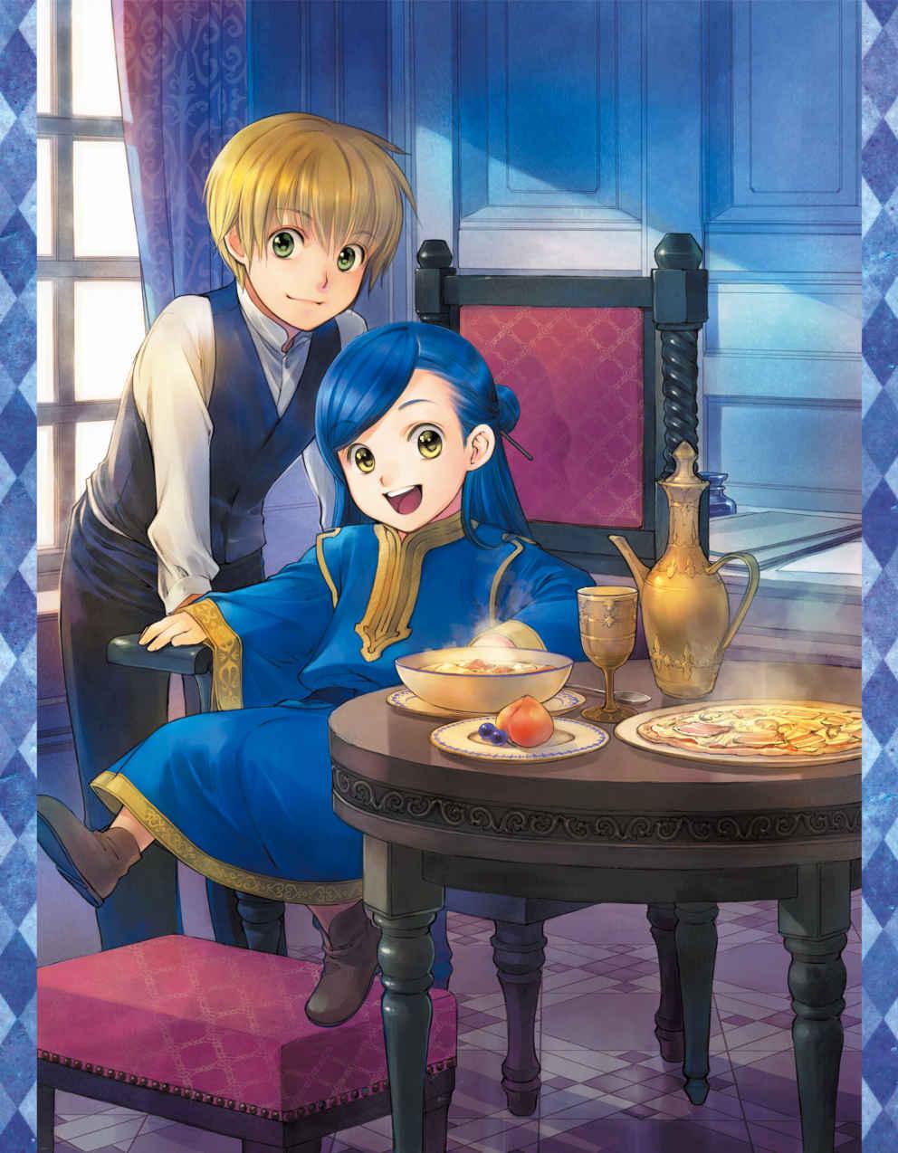"""Ilustración del cuarto libro de """"Honzuki no Gekokujou""""."""