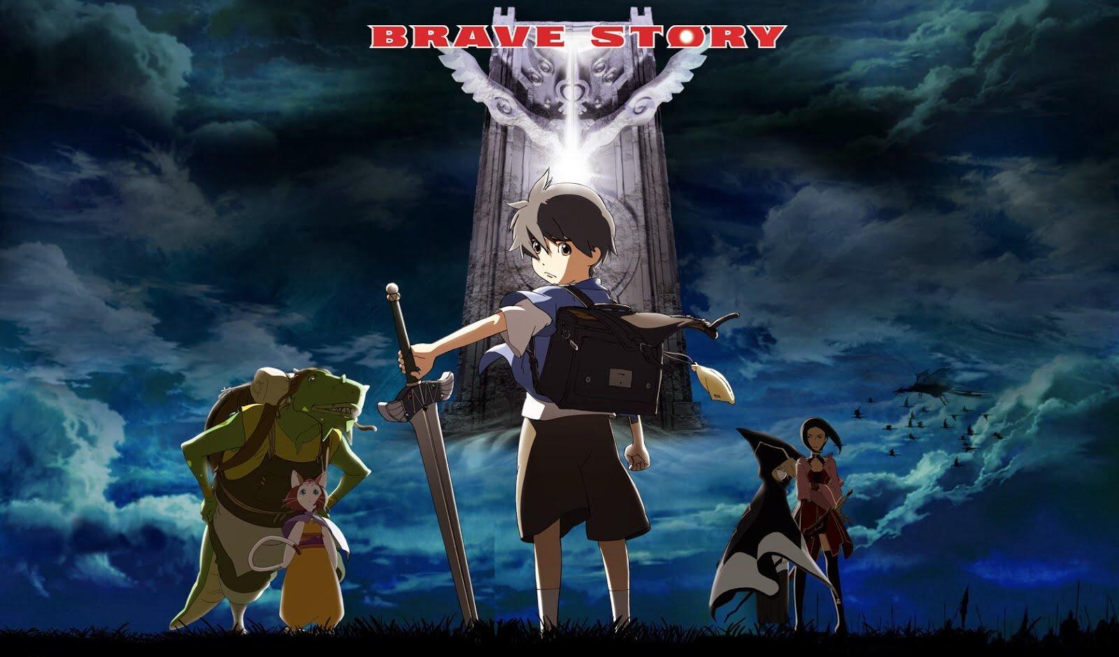 Póster adaptación novela Brave Story en español