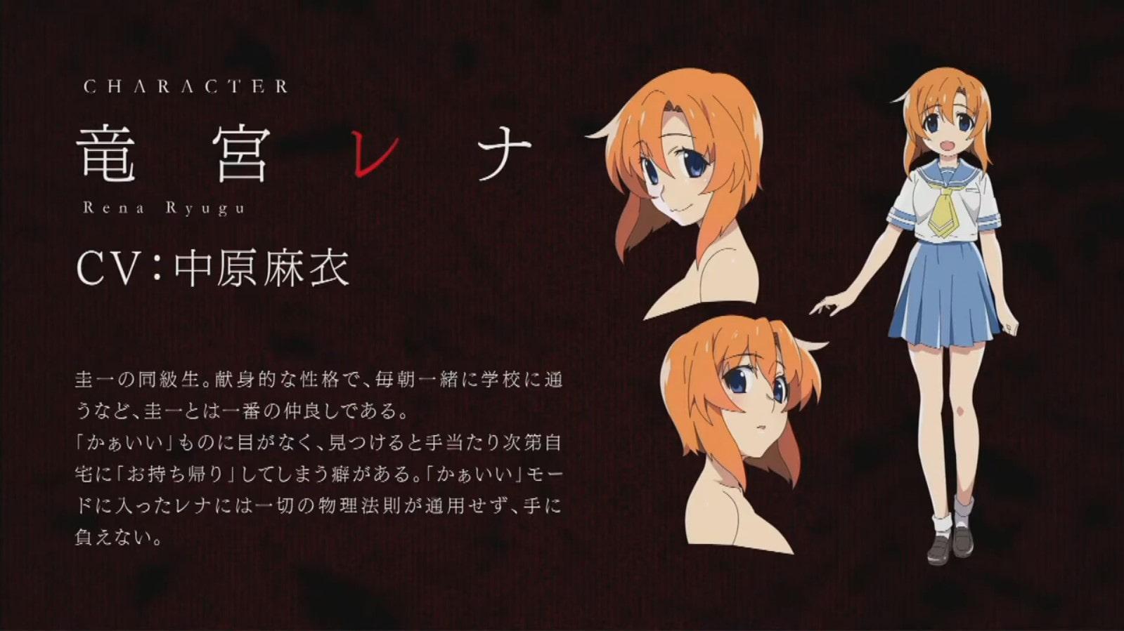 Rena Ryuuguu interpretada por Mai Nakahara. Nuevo PV Higurashi no Naku Koro Ni (When They Cry) 2020