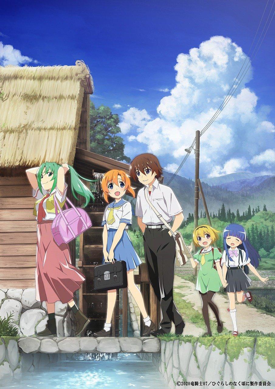 Imagen promocional Higurashi When They Cry anime 2020
