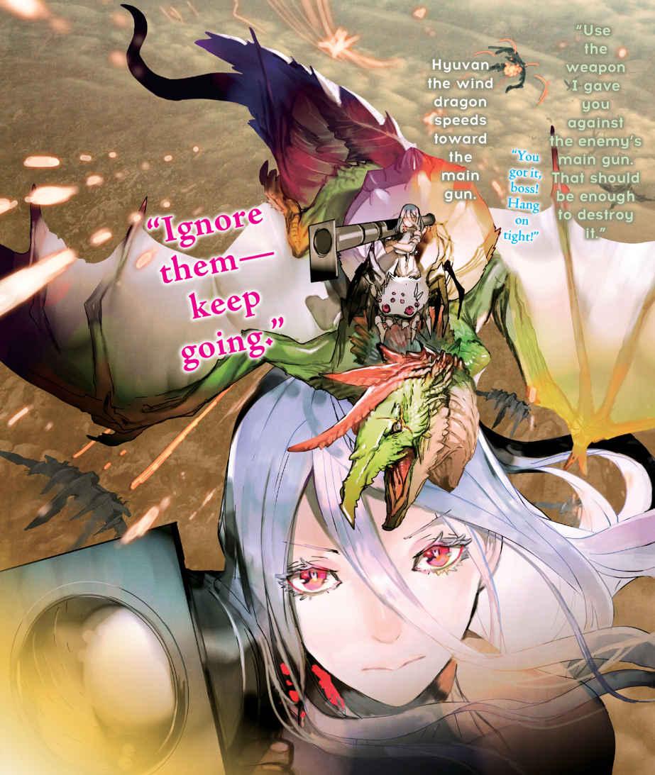"Una de las impresionantes ilustraciones de Tsukasa Kiryu. Corresponde al vol. 7 de ""Kumo desu ga, Nani ka?"""