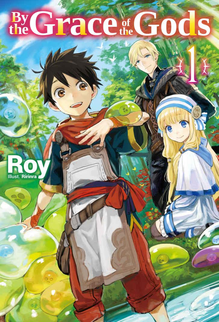 ▷ KAMIHIRO: las novelas ligeras isekai que inspiraron el anime ✅