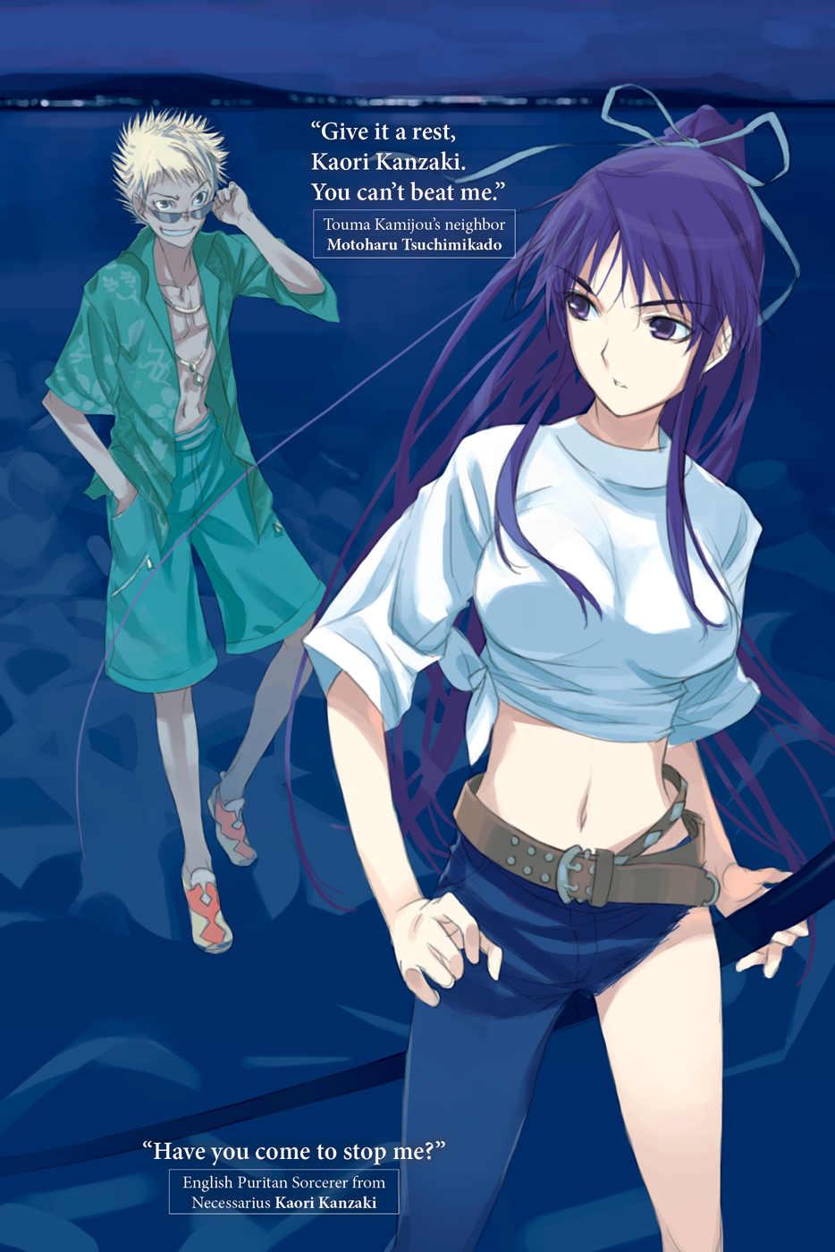 Ilustración del Vol. 7 en la que aparecen MotoHaru Tsuchimikado y Kaori Kanzaki. Toaru Majutsu no Index / A Certain Magical Index