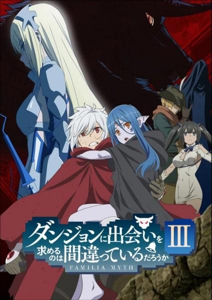 Dungeon ni Deai wo Motomeru no wa Machigatteiru Darou ka III Estrenos de anime otoño 2020 Danmachi Hestia