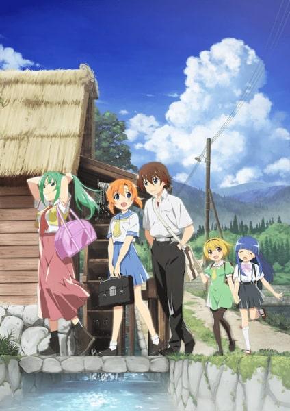 Higurashi no Naku Koro ni Gou Higurashi When They Cry / Higurashi No Naku Koro Ni 2020 estrenos anime otoño 2020