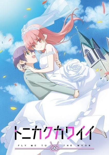 Tonikaku Kawaii Estrenos anime otoño 2020