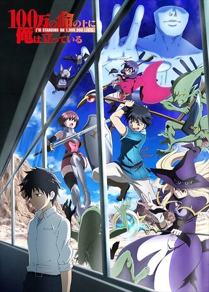 100-man no Inochi no Ue ni Ore wa Tatteiru Estrenos anime isekai Otoño 2020