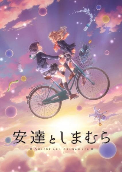 Adachi to Shimamura Estrenos anime romance chicas otoño 2020