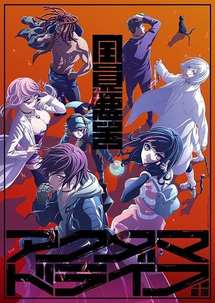 Akudama Drive Estrenos de Anime Otoño 2020 Danganronpa