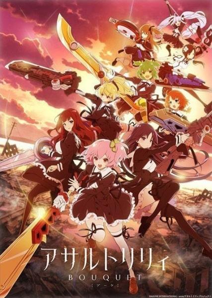 Assault Lily: Bouquet Estrenos anime Otoño 2020