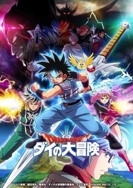 Dragon Quest 2020 nueva adaptación estrenos anime otoño 2020