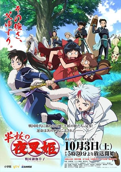 Hanyou no Yashahime: Sengoku Otogizoushi Estrenos anime Otoño 2020 secuela Inuyasha hijos