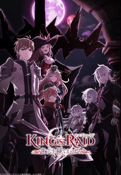 King's Raid: Ishi wo Tsugumono-tachi estrenos Anime Otoño 2020