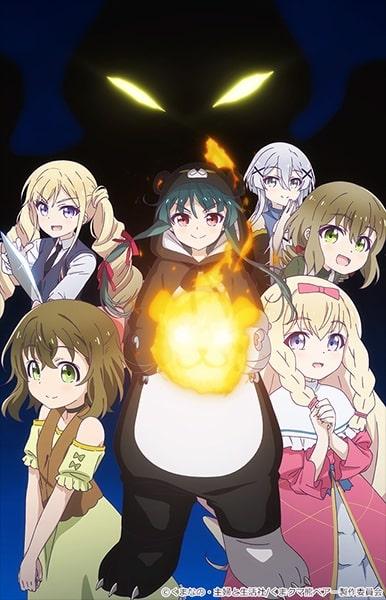 Kuma Kuma Bear estrenos de anime Otoño 2020