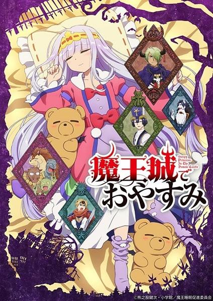 Maoujou de Oyasumi Estrenos anime otoño 2020