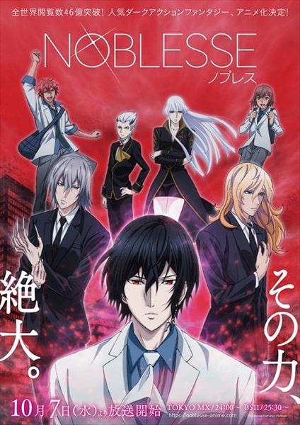 Noblesse anime de vampiros estrenos Otoño 2020
