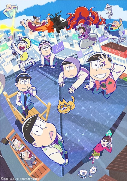 Osomatsu-san 3rd Season Tercera Temporada