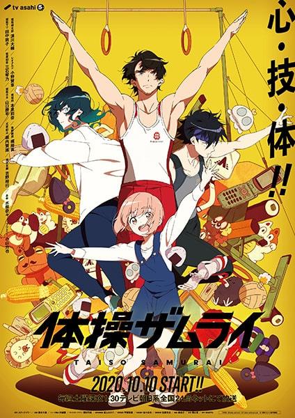 Taisou Zamurai Estrenos anime otoño 2020