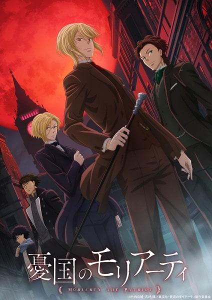 Yuukoku no Moriarty Sherlock Holmes anime estrenos otoño 2020 fall