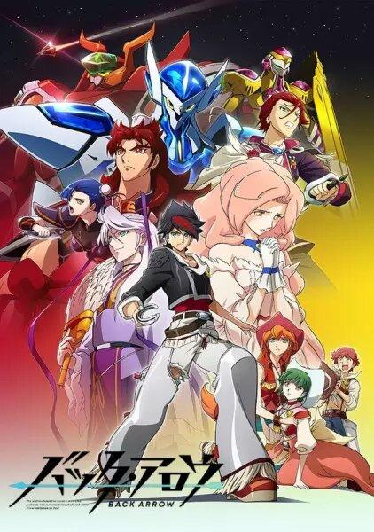 Back Arrow los estrenos de anime más esperados de 2021