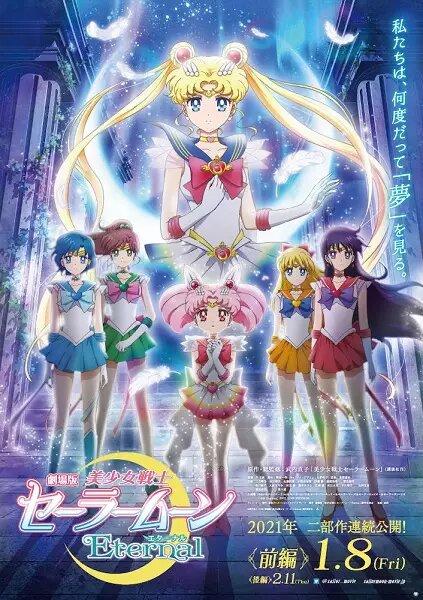 Bishoujo Senshi Sailor Moon Eternal Movie 1 Nueva película reboot Sailor Moon noticias
