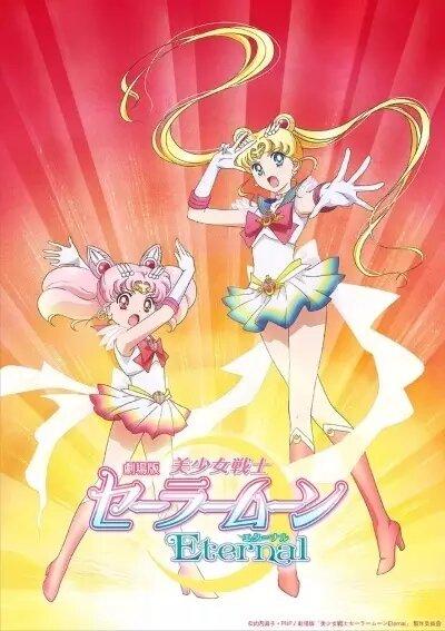 Bishoujo Senshi Sailor Moon Eternal Movie 2 Segunda película reboot Sailor Moon, las mejores películas anime de 2021