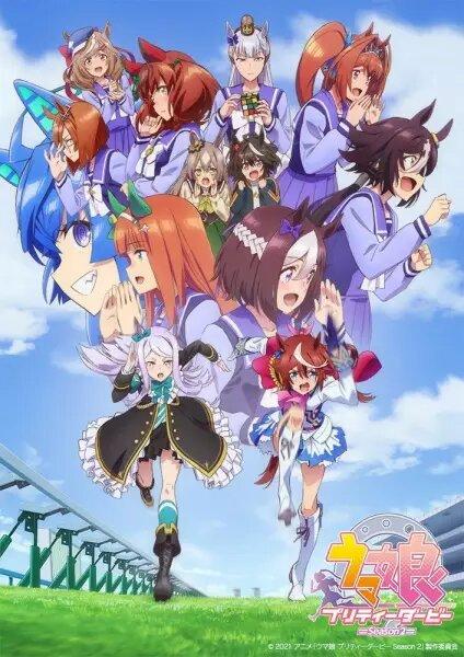 Uma Musume: Pretty Derby Season 2 La mejor guía de los mejores estrenos anime que debes ver gratis online Invierno 2021