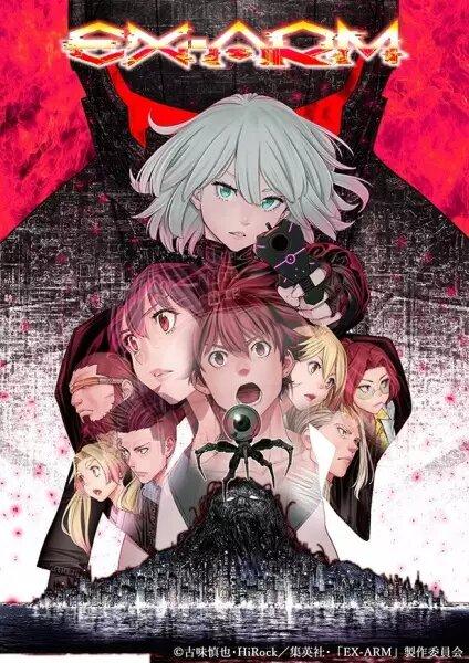 Ex-Arm los estrenos más esperados de anime invierno 2021