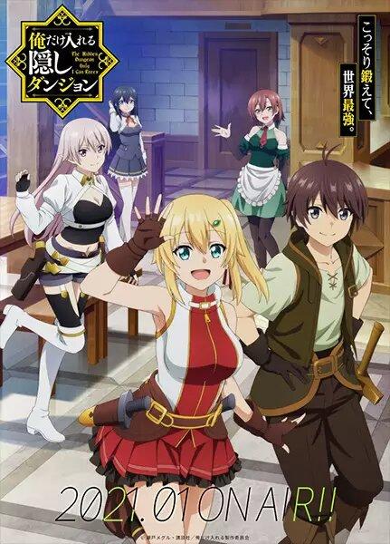 Ore dake Haireru Kakushi Dungeon Guía de animes invierno 2021