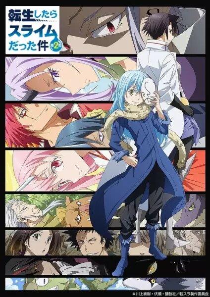 Segunda temporada Tensei shitara Slime Datta Ken 2nd Season ver online