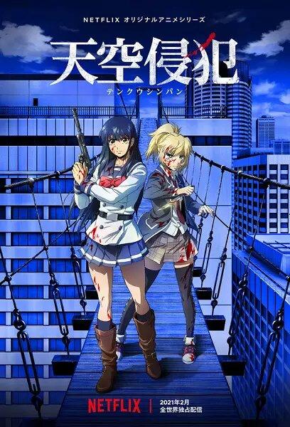 Tenkuu Shinpan la mejor guía de animes estrenados en Invierno 2021