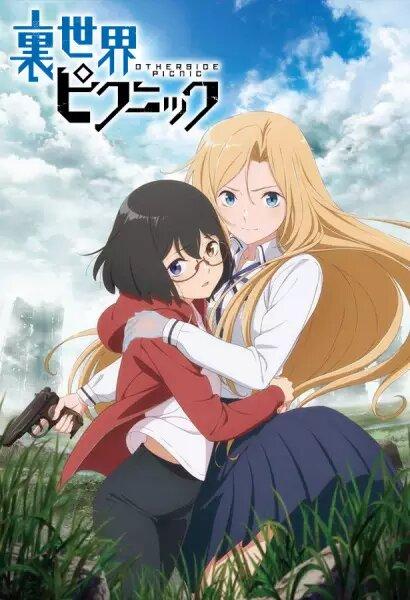 Urasekai Picnic anime estrenos anime invierno 2021