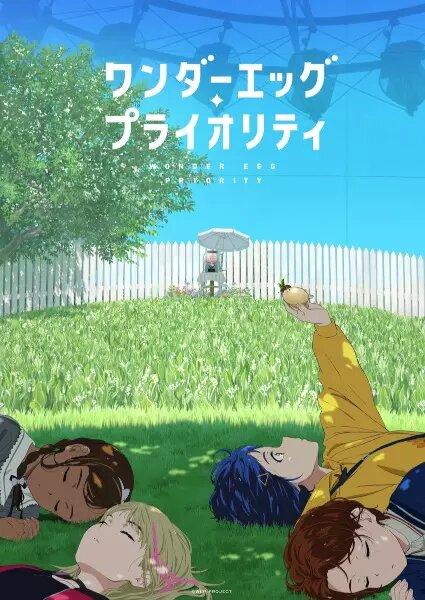 Wonder Egg Priority Los animes que debes ver en invierno 2021, lista de los mejores