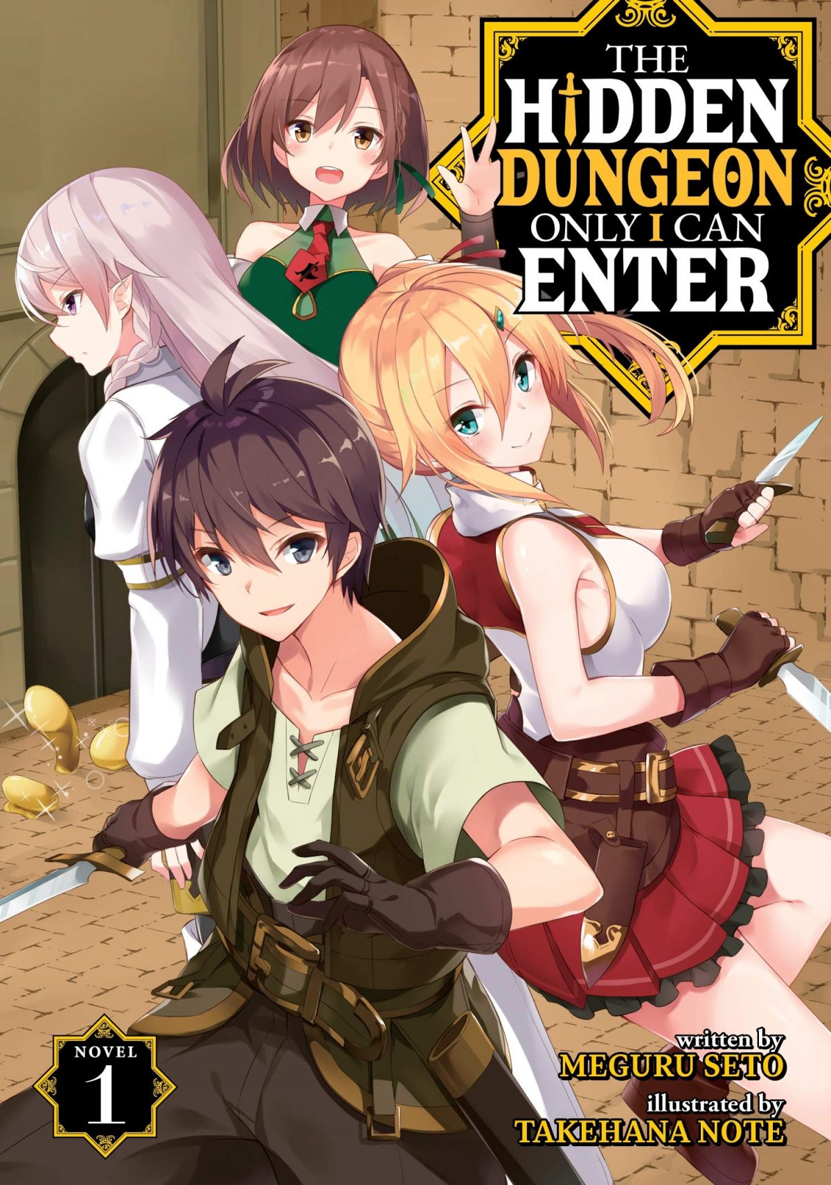 ▷ ORE DAKE Haireru Kakushi DUNGEON: mazmorras y waifus ✅ Las novelas ligeras Ore Dake Haireru Kakushi Dungeon ✅ Kossori Kitaete Sekai Saikyou ⭐ ¿Dónde comprar The Hidden Dungeon Only I Can Enter?